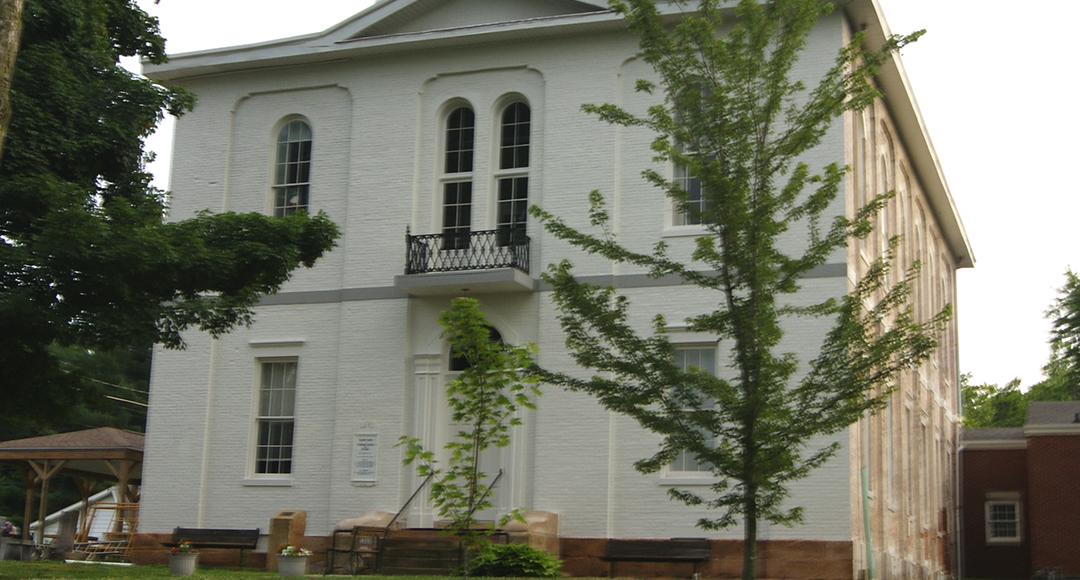 Martin County Historical Society, Martin County Museum photo